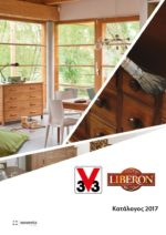 V33-Liberon-Catalogue2017-noprices-i1-pdf-724x1024